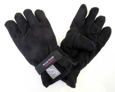 Fleece Handschoenen Insulated