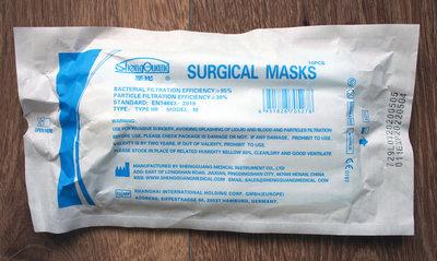Medische mondkapjes steriel